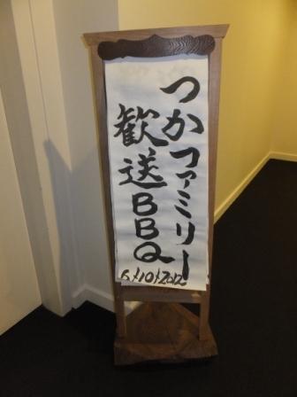 2012_10060219.jpg