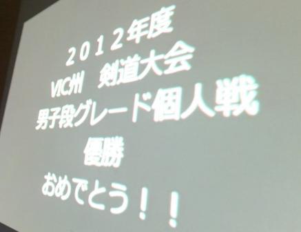 2012_10200237.jpg