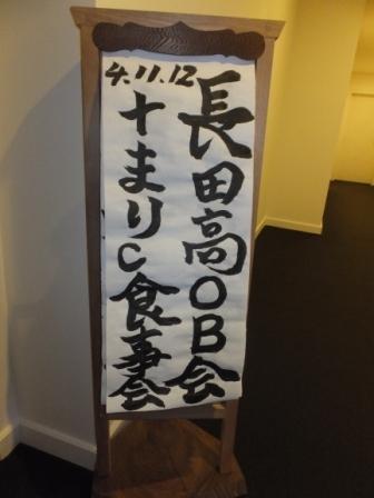 2012_11040099.jpg