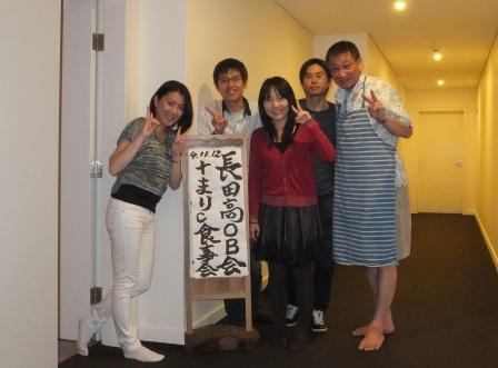 2012_11040100.jpg