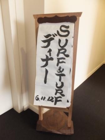 2012_11060069.jpg