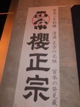 2012_11130064.jpg