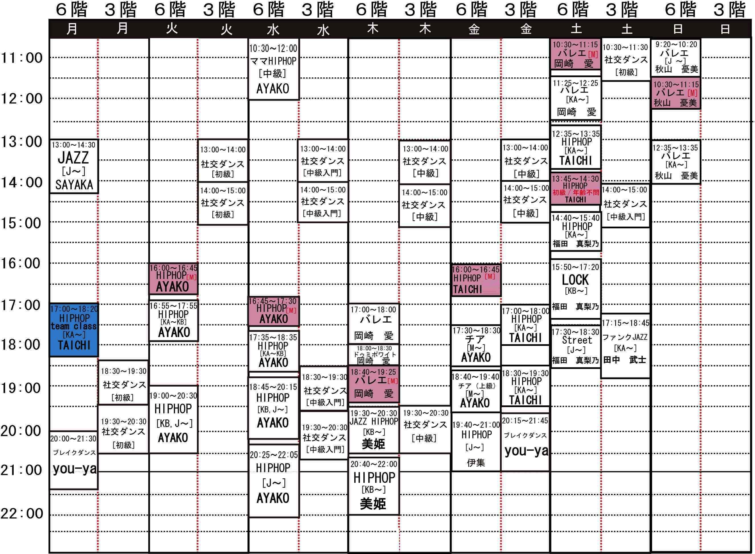 ダンススケジュール20140124
