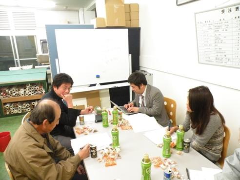 経営理念会議