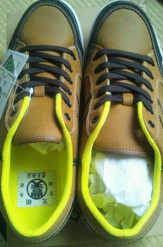 パパの豊天靴