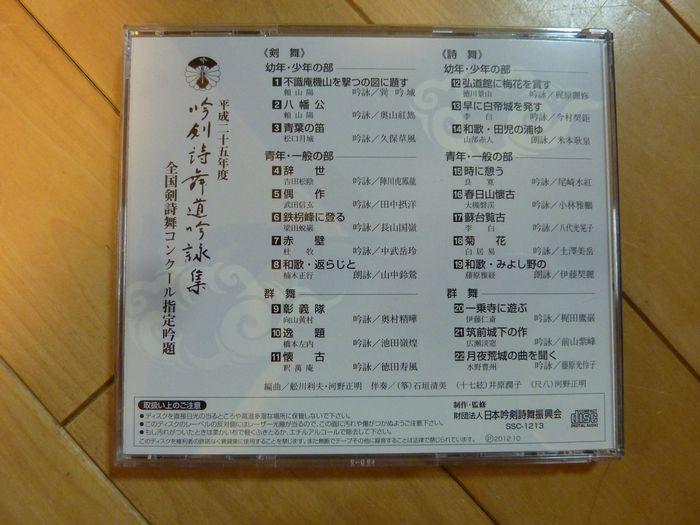 1_20121101181536.jpg