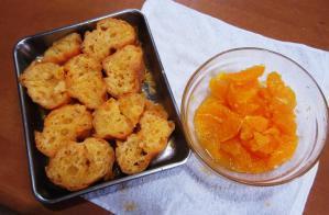 ひたひたバゲットとオレンジの実