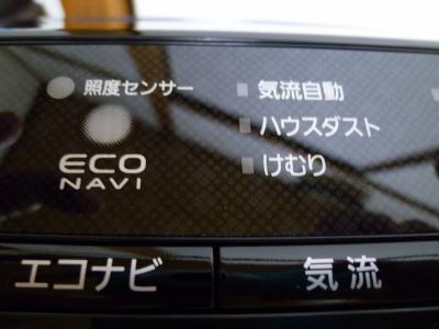 002_convert_20120817202524.jpg
