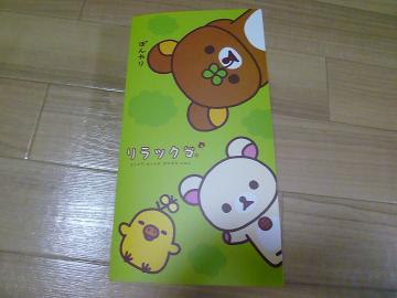 013_convert_20120509215115.jpg