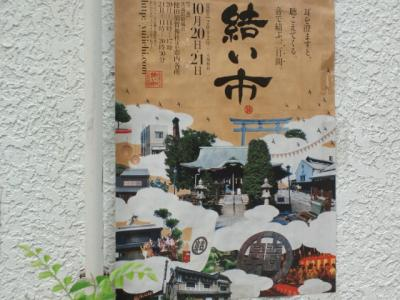 2012yuiiti3.jpg