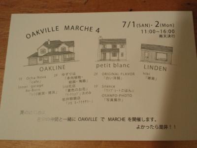 oakvilmarche1.jpg