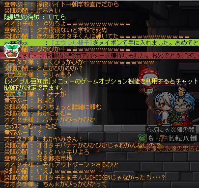 おまけss2-2