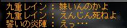 I-SU3 理不尽wwwww