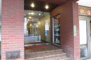 五反田サマリヤマンションエントランス_R