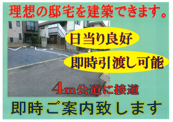 201401291612_0003_R.png