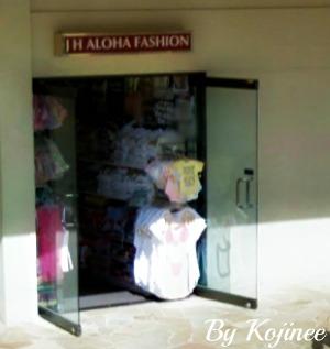 IH Aloha Fashion