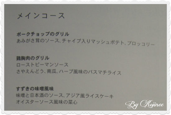 DSC01985 洋食