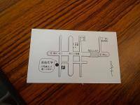 s-地図名刺