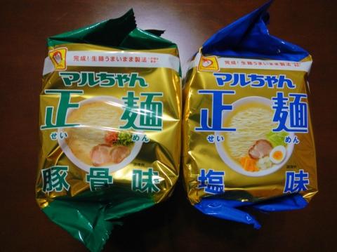 マルちゃん正麺は美味しい