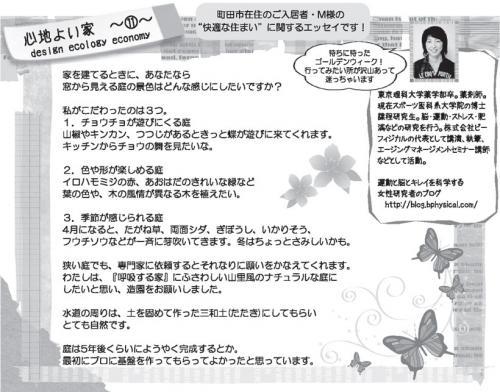 11_201305.jpg