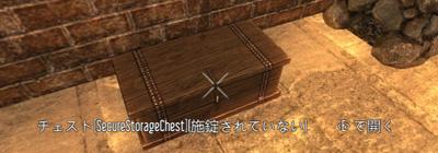 7DatsetyneuS02.jpg