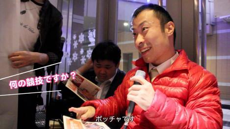パラ目指す市川さんさん