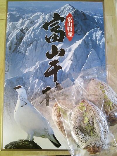 fc2blog_2013010818374977e.jpg