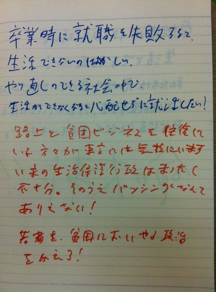 20120719195822ebd.jpg