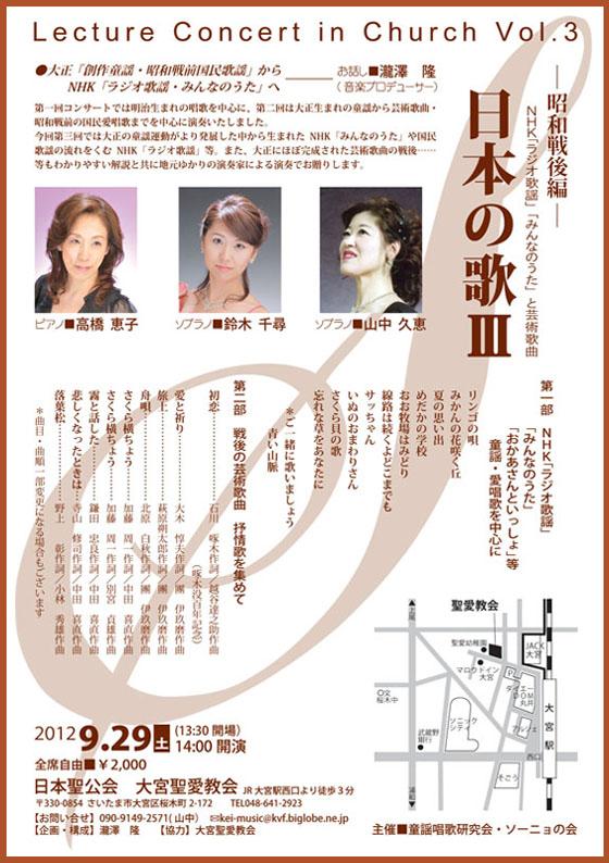 201203.jpg
