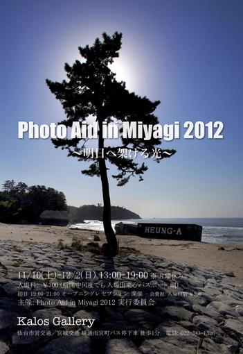 20121018.jpg