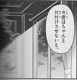 ハヤテ_0014