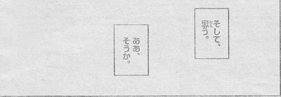 ハヤテ_0027