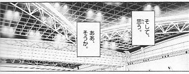 ハヤテ_0028