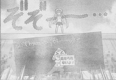 ハヤテ_0002