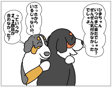 20130324-001.jpg