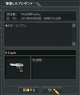 准将プレ8