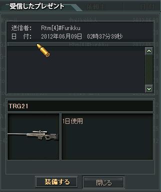 准将プレ7
