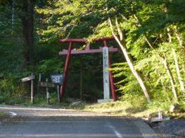 蛇渕の滝入口 登下山口