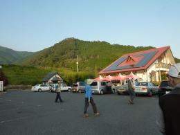 山の駅 那岐山の麓 絶景の公園広場