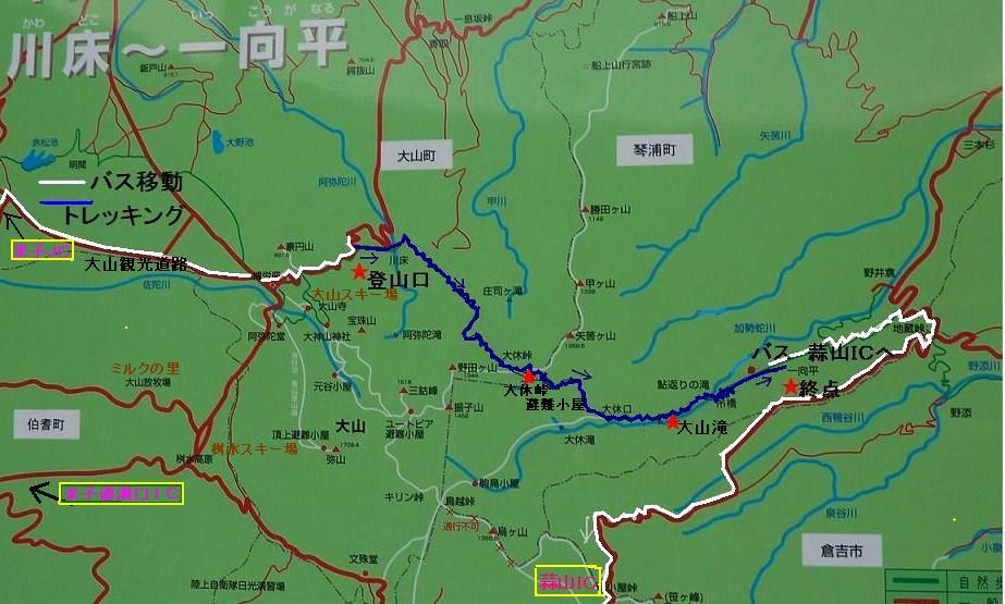 トレッキング コース地図