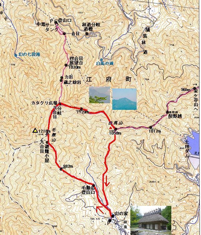 毛無山map