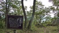 14:30旧天神山城跡