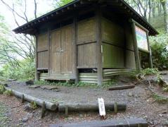 9合目の避難小屋へ到着