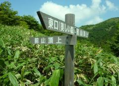 標高が上がる程に展望がすばらしい、前山の山頂コースへとむかう、