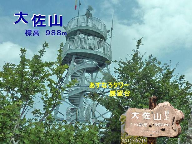 9_13_42.jpg