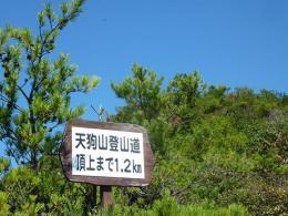 9_28_03.jpg