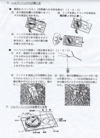 R000_20120530152128.jpg