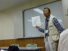 研修委員長 会の進行 概要と「山の地図を読む」講義