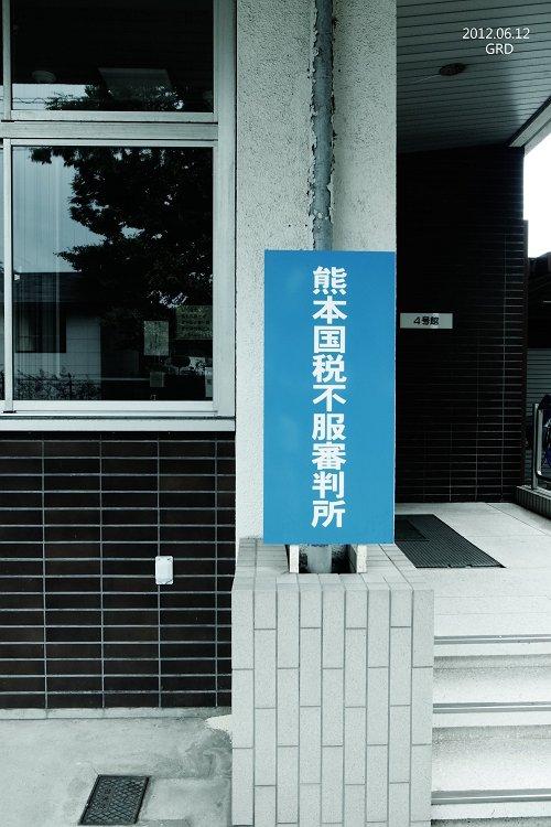 R0010088-s.jpg