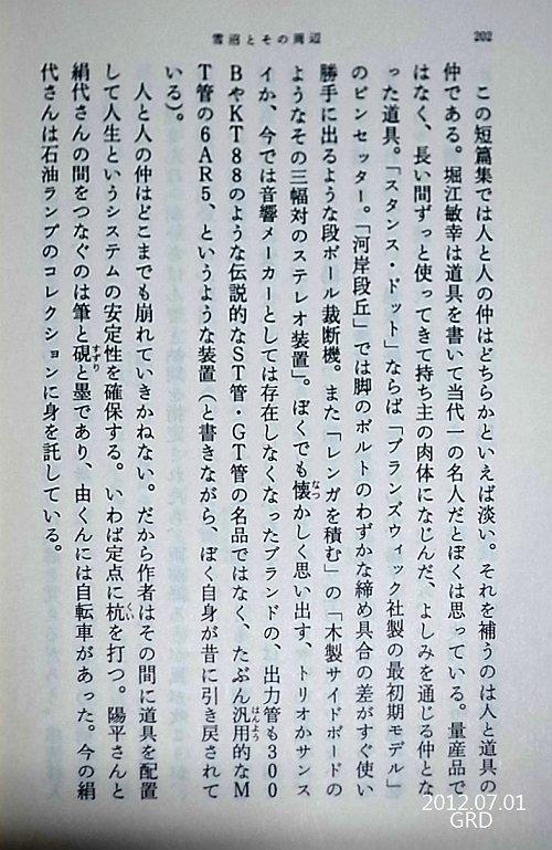 R0010481-s.jpg